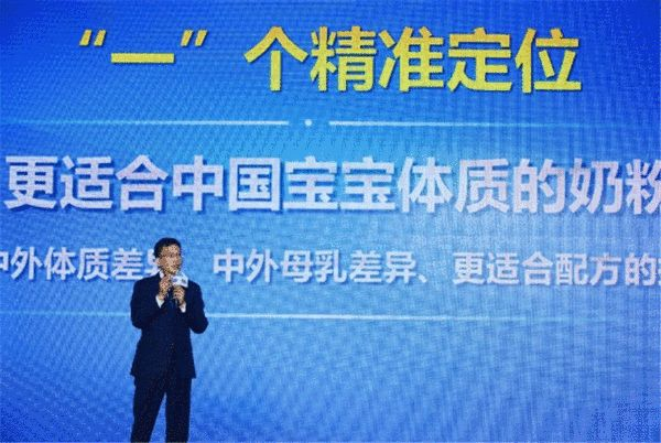 飞鹤乳业总裁蔡方良阐释飞鹤铸就品牌的
