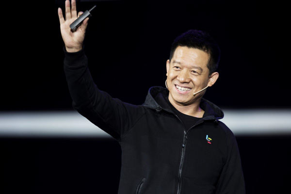 据悉贾跃亭将于近期回国 处理出售乐视体育事宜