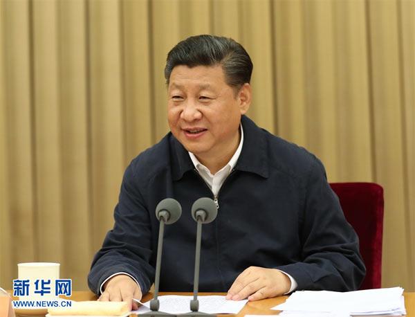 7月26日至27日,省部级主要领导干部