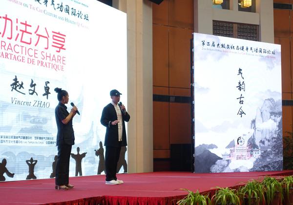 中国健身气功形象大使赵文卓分享健身心得