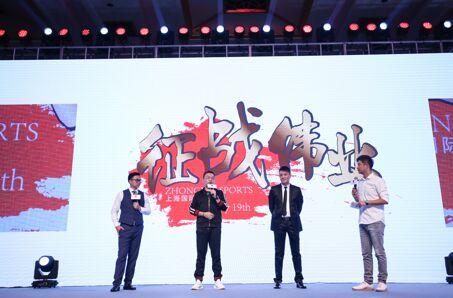 左一:中殷体育首席讲师滑佳伟 、左二:中殷体育董事长徐一博、右二:中殷执行总裁吴启征
