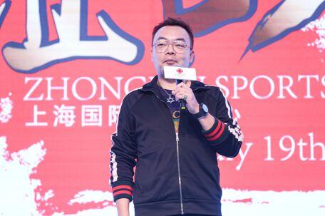 中殷体育董事长徐一博