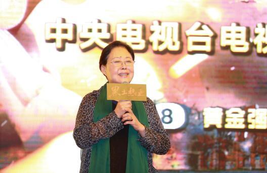 《黑土热血》登陆央视黄金档 献礼建军九十周年