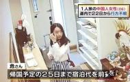 女教师日本失联前监控曝光