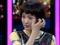 《深圳卫视非常静距离片花》吴昕叛逆与父母闹矛盾 遭前男友报复母亲自责