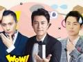 《一周娱乐圈片花》第111期 刘烨靳东雷佳音成娱乐圈三巨头 王心凌私照遭泄