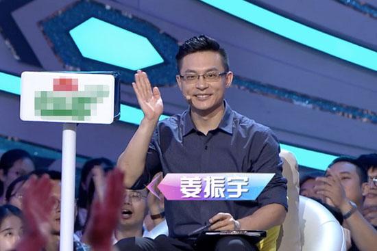 姜振宇成劝分专家 新非诚牵手率低是对嘉宾负责