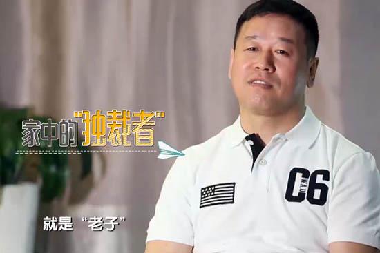 """《上阵父子兵》草原赛马 柳岩变身""""老司机"""""""
