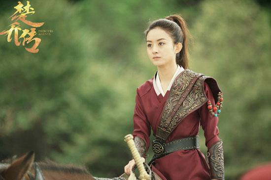 赵丽颖有望助力《汉语桥》总决赛 激励有梦青年