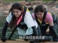 《极速前进中国版第四季片花》20170804 预告 范冰冰平衡挑战累趴倒地 贾静雯自责落泪