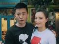 《极速前进中国版第四季片花》第一期 吴敏霞夫妻羞涩拥吻 郑元畅王丽坤毫无默契