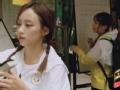 《极速前进中国版第四季片花》第一期 许杨玉琢陷数学黑洞 范冰冰谢依霖逆袭领先