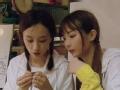 《极速前进中国版第四季片花》20170804 第一期全程(下)
