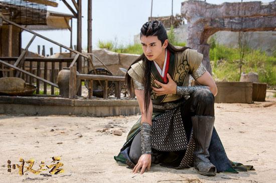 《轩辕剑之汉之云》开播 张云龙于朦胧剑气出鞘