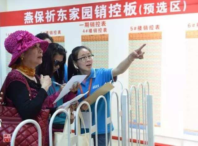 北京天坛周边简易楼腾退项目选房工作正式开始,燕保祈东家园是该项目对接定向安置房源,当地居民在工作人员的帮助下选房(2016年5月16日摄)。 新华社记者 罗晓光 摄