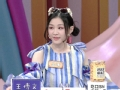 《饭局狼人杀片花》金靖秀辣耳英语歌惹爆笑 刘洛汐变灵魂rapper