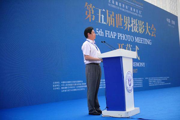 济南市政府副市长王宏志致辞