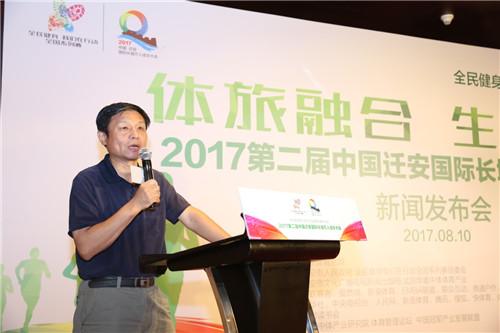 国家体育总局群体司副司长张栋致辞