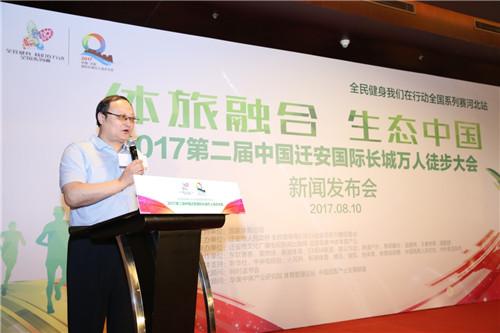 迁安市文化广播电视新闻出版局局长刘文丰致辞