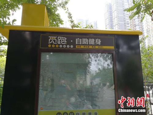 共享运动仓外观 中新网记者 张尼 摄