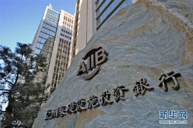 倡导创立亚洲基础设施投资银行和金砖国家新开发银行,开创发展中国家组建多边金融机构的先河。