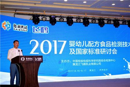 飞鹤乳业香港上市_飞鹤联合主办婴配粉高端行业峰会 合力打造乳业国家名片