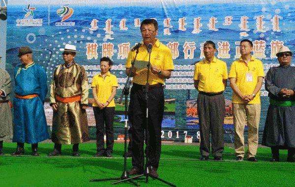 体育总局棋牌中心副主任葛峰致辞
