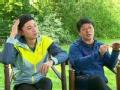《极速前进中国版第四季片花》张继科和老爸争执黑脸 被老爸厨艺征服大呼崇拜