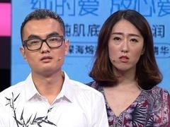 男生追女生12年遭质疑 妻子与婆婆赌气拒见孩子