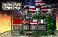 坦克模拟器:美国阵营
