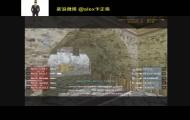 CS:ESWC王位争夺战