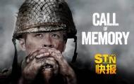 STN:拒绝COD提高记忆力