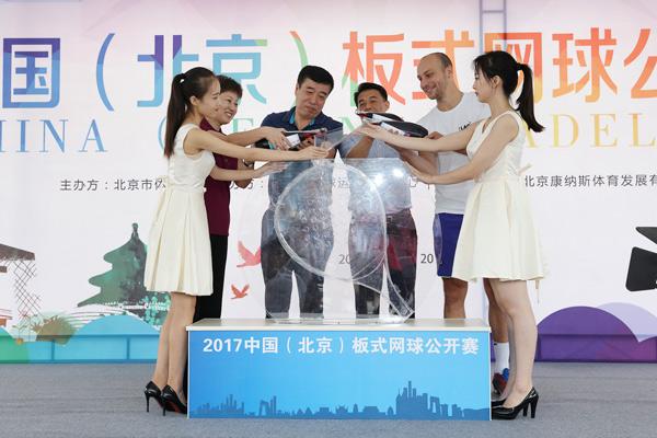 刘国梁仇敌爱上新项目 老瓦成立俱乐部不为乒乓