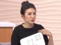 《辣妈学院片花》黄奕谈婚姻使自己成长 希望成为女儿的榜样