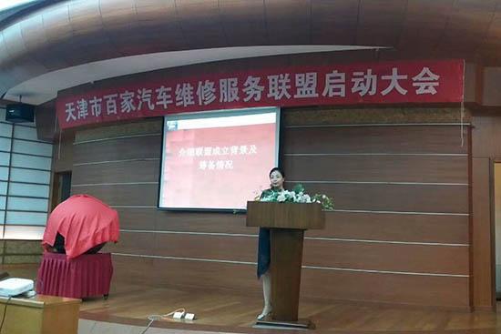 联盟发起人代表王芳介绍成立背景及筹备情况