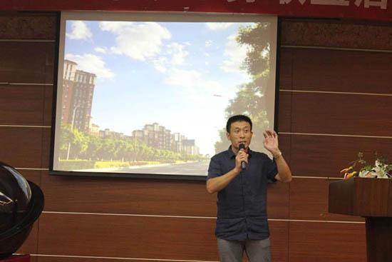 中国汽车工程师专业委员会高杰山演讲