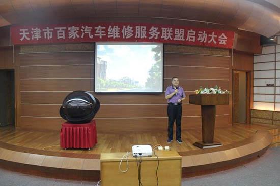 北京事必盛管理咨询有限公司张新国总经理演讲