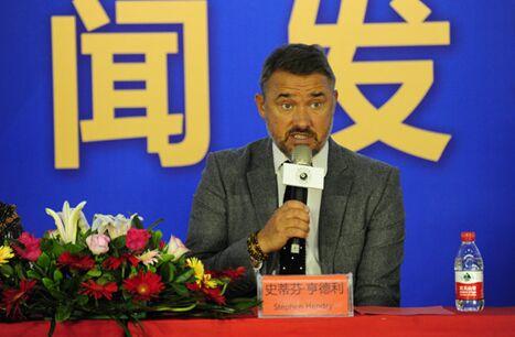 中式八球国际联合会名誉主席史蒂芬-亨德利致辞
