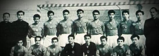 国足追梦60年之梦想起航:经验匮乏遭印尼淘汰