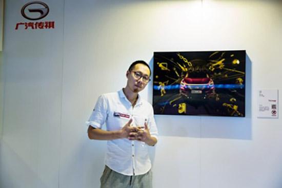 新锐艺术家田晓磊及其作品《无限》