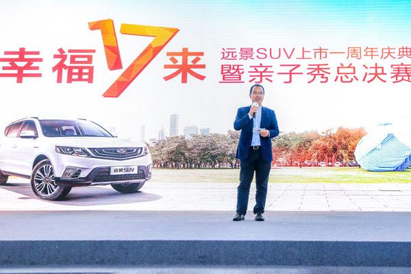吉利汽车集团副总裁-杨学良