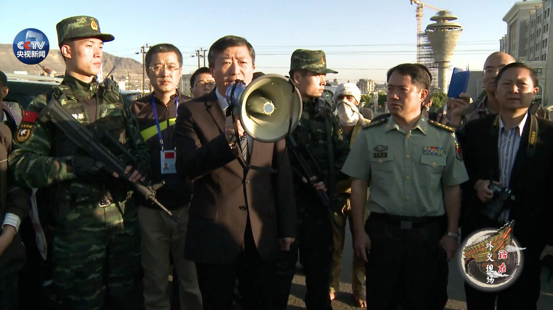 习近平一声令下 中国首次出动军舰撤侨