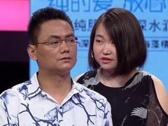 丈夫冷脸控诉妻子多疑 涂磊斥家庭主妇不称职