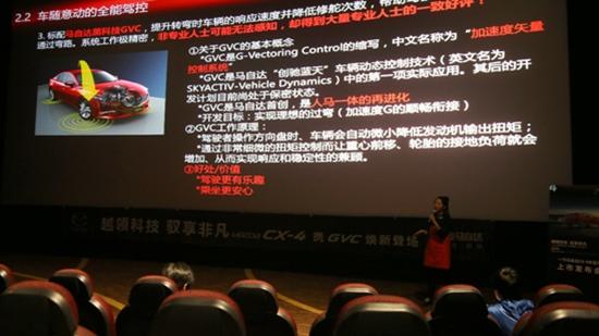 一汽马自达品牌大使王盈日为车友介绍2018款CX-4的升级优势