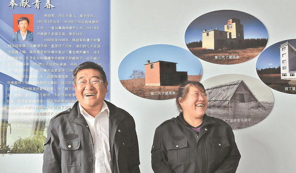 """在刘军、齐淑艳夫妇眼里,""""望海楼""""已经是他们的家。(贾恒 霍艳恩/摄)"""