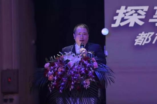 广汽传祺东北大区经理黄少杰登台致辞