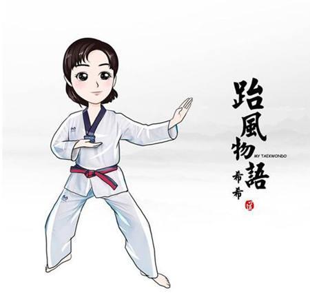 跆风偶像希希励志单曲《跆风物语》 唱响开学季