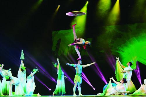 2011年6月,第八届中国杂技金菊奖第三次全国杂技比赛金奖:浙江曲艺杂技总团有限公司《墨荷――蹬伞》