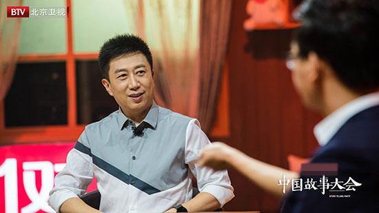 《中国故事大会》将播 陈伟鸿不做财经改讲故事