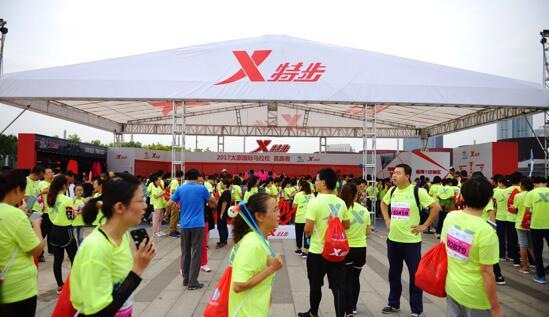 图注:赛后特步展位为跑者提供多项服务